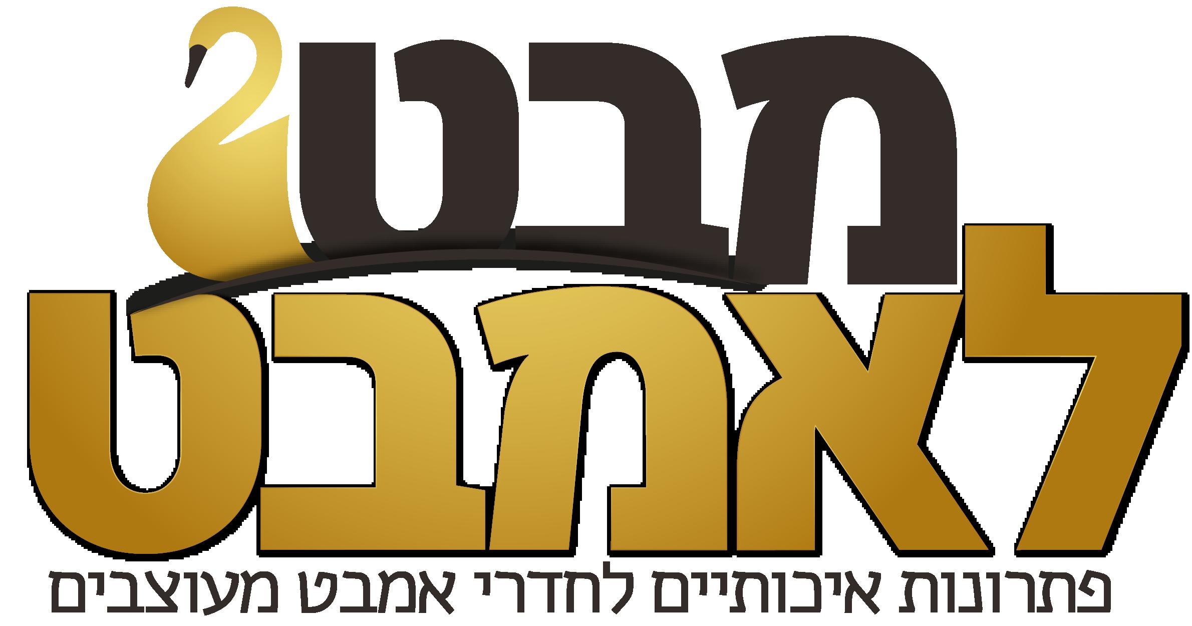 לוגו לאתר סופי-01